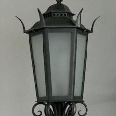 lampy-kute-l-106