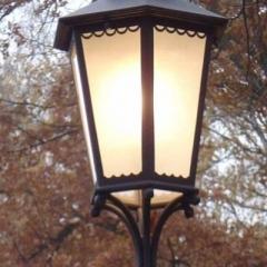 lampy-kute-l-134a